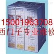 变频器报警F023(6SE70变频器)