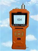 高精度泵吸式二氧化碳检测仪 红外传感探头