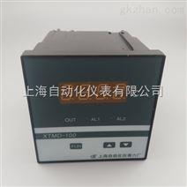 XTMD-100-D