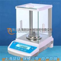 上海JA系列JA1003千分之一电子分析天平100g/1mg产品产品售价/参数详情/售后服务