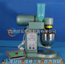 JJ-5型水泥胶砂搅拌机工厂现货/水泥搅拌机