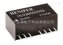 dc dc隔离电源模块,3W,宽电压输入,隔离稳压单路/双路输出