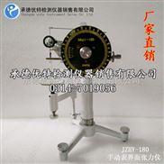 手动张力仪,手动界面张力测试仪