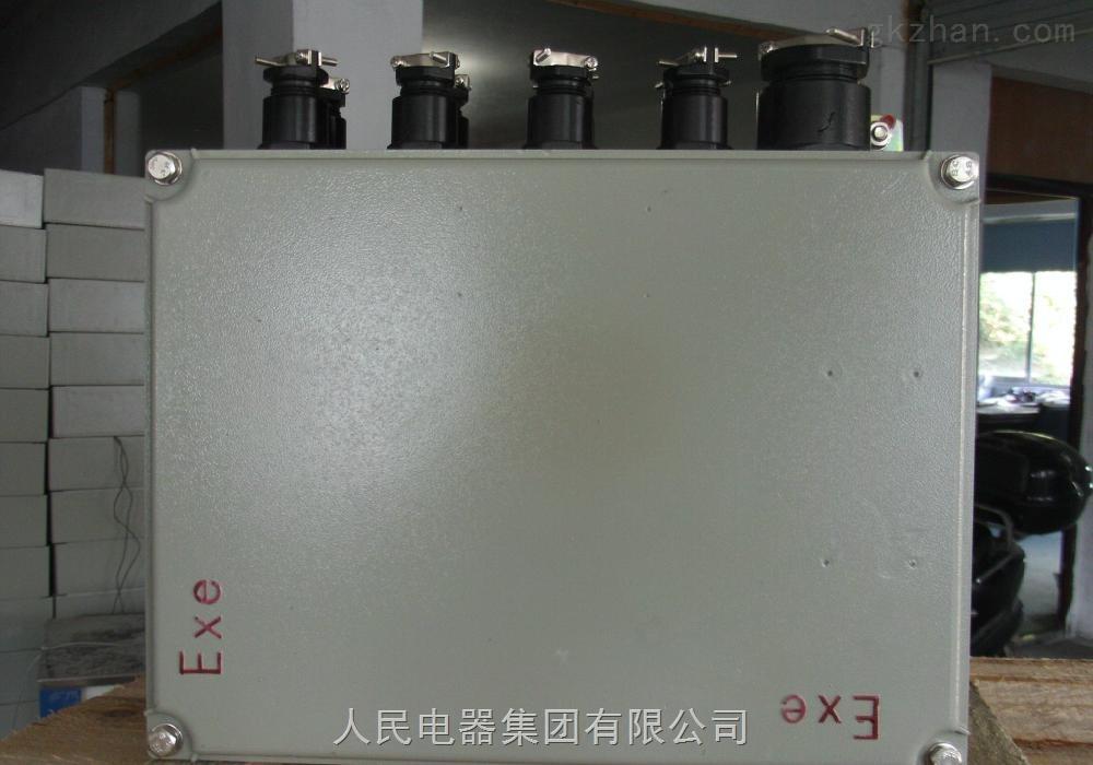 jxd-20/36防爆接线箱,防爆接线箱