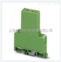 固态继电器模块 - EMG 17-OV- 24DC/240AC/3 - 2954235菲尼克斯南京电