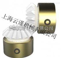 英国进口塑料齿轮MOTIONCO蜗轮蜗杆