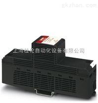 菲尼克斯上海代理1类防雷器 - FLT-PLUS CTRL-2.5/I