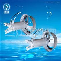 QJB260/740-0.85/C/S不锈钢潜水搅拌机