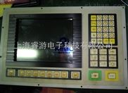 海泰克触摸屏专业维修PWS3760-TFT