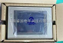 上海欧姆龙触摸屏维修NT31C-ST141-V2