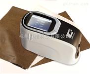 江苏分光色差仪纺织配色CS-580厂家