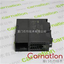 控制网终端电阻1786-XT