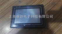 威纶触摸屏维修MT5-S7