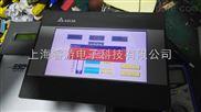 上海威纶触摸屏维修MT5-FP MT5-FX