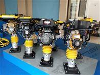 HS75-R汽油打夯机报价及规格