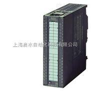 西门子SM 321 数字量输入模块 上海现货