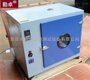 电热鼓风干燥箱450*550*550 精密烘箱HK-136E