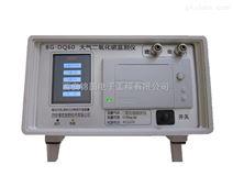 泵吸式二氧化硫分析仪