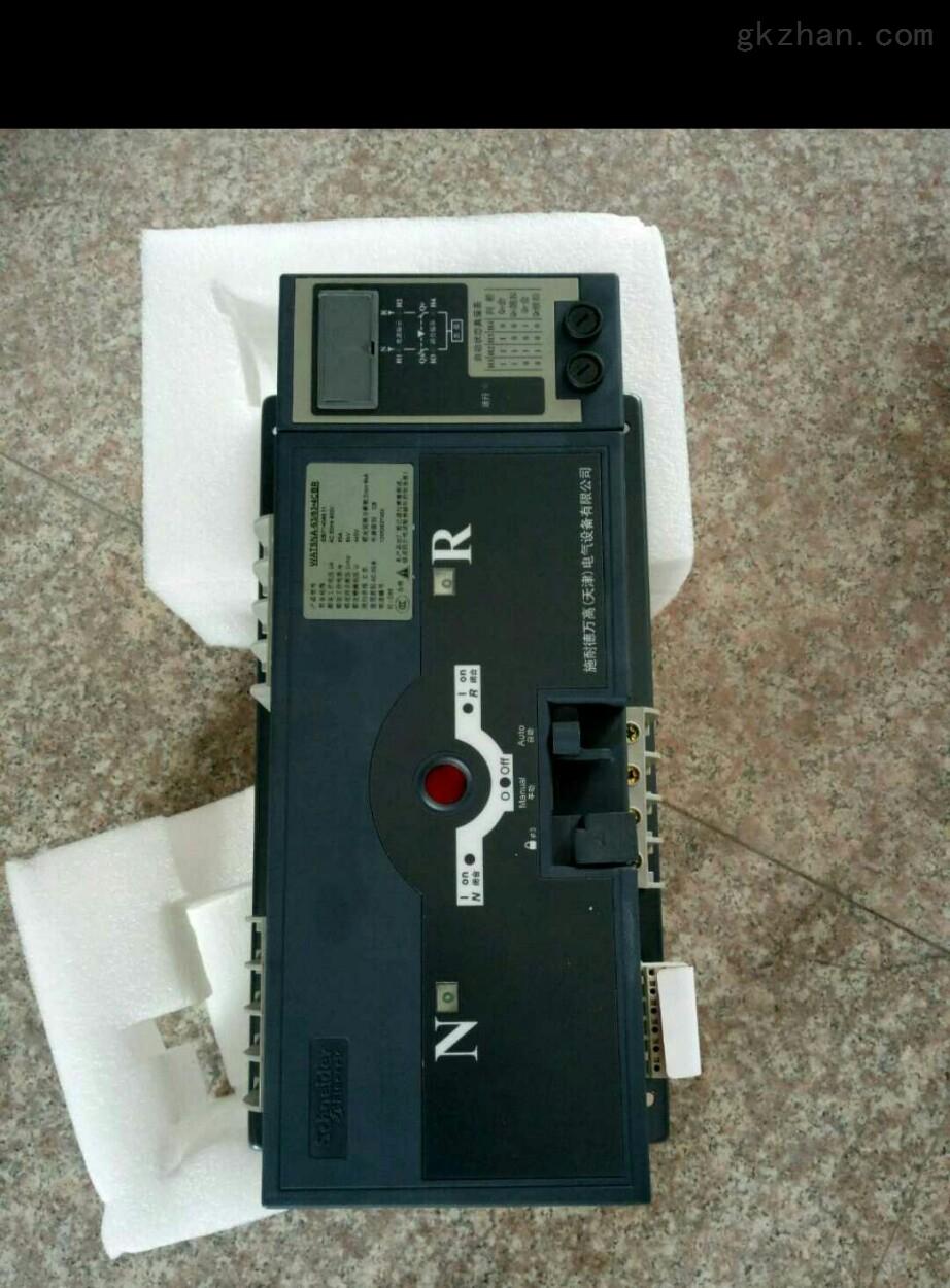 施耐德双电源自动转换开关watsnd-63 4p pc级