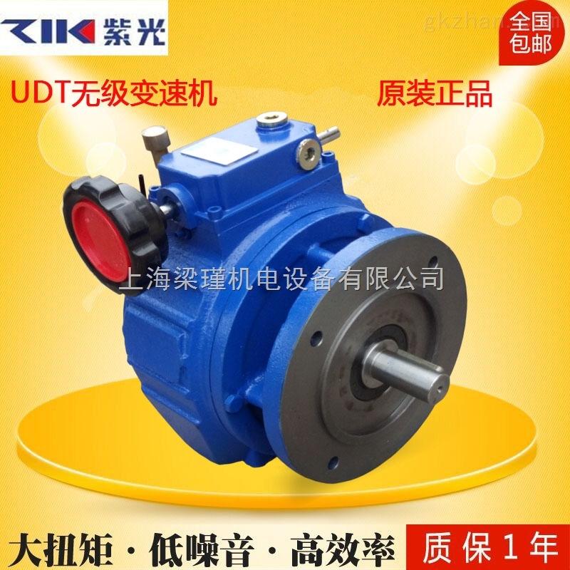 直销批发紫光无级变速机-无级变速器-清华紫光无级变速箱价格