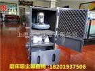 YX-2200S固定式吸尘器+磨床专用吸尘器