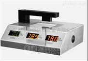 950 950B 950H-镜片蓝光透光率仪