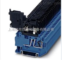 菲尼克斯现货安全继电器ST4HESI(5X20)BU全网特价出售