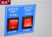 鼓风干燥箱电热烘箱高温循环箱