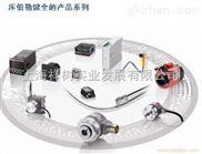 上海祥树其他产品厂家直销MOTRONABY340;04A/01P;24VDC同步控制器