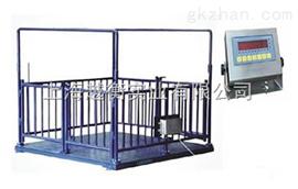 动物电子秤 3吨不锈钢地磅秤
