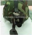 头盔式热成像仪 型号:SX58-NTSC