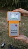 @@土氧化还原电位仪/氧化还原电位(ORP)检测仪/ 型号:M196229