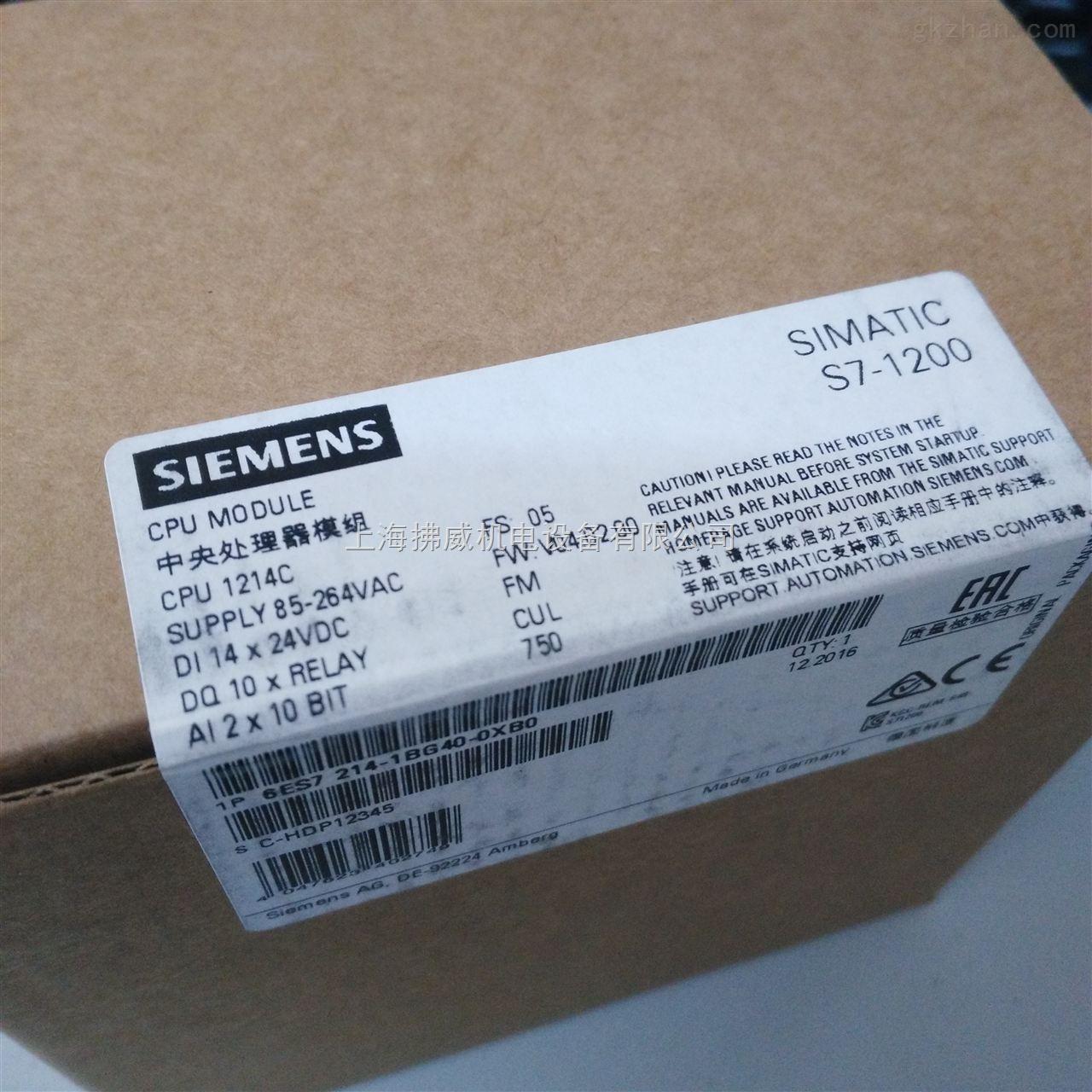 西门子s7-1200 cpu1214c模块6es7214-1bg31-0xb0