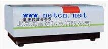 激光粒度仪/激光粒度分布仪(0.1μm~500μm) 型号:JX93-314030()