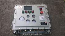 数显温控仪表防爆箱,防爆配电箱