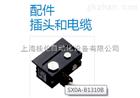 SX0A-B1310B訂貨號: 2027173德國SICK施克插頭電纜