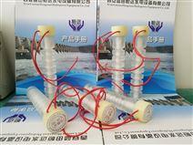 导况剪断销信号器CJX-10A、CJX-14、CJX-25常闭型
