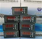 WP-C403智能数显温度表WP-C403-22-08-HH-T现货