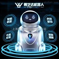 小勇智能机器人