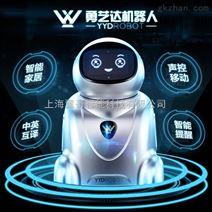 小勇智能機器人