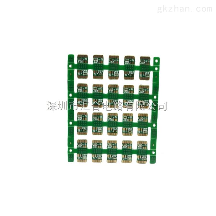 线路板加工|电路板厂|深圳汇合线路板 厂家