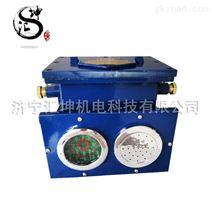 KXB127矿用隔爆兼本安型声光报警器