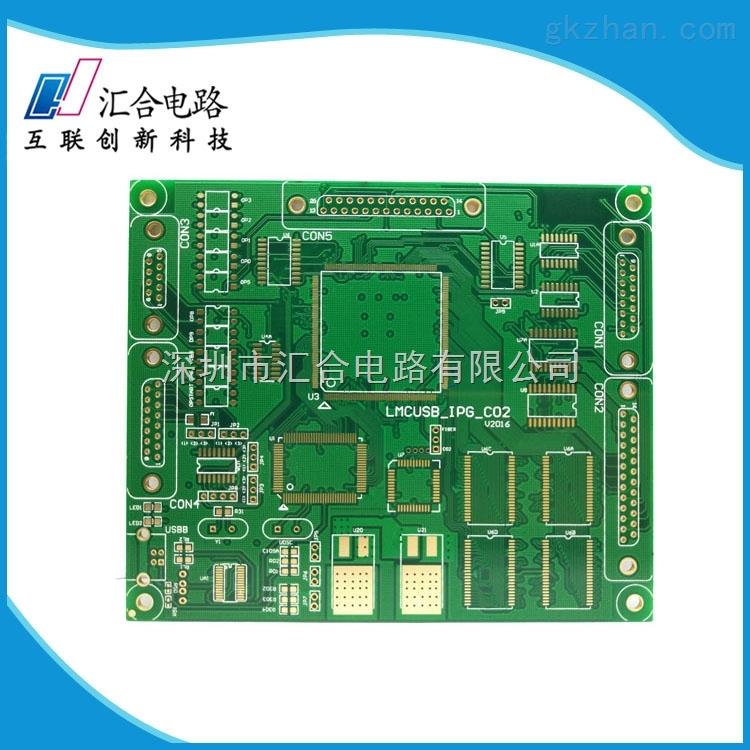 电子元器件 pcb 深圳线路板加工厂家 汇合电路高密度电路板生产