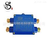 JHH4(A)矿用本安电路用接线盒