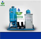 全自动定压补水排气机组资料