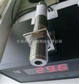 RS485非接触式红外线温度传感器Modbus协议