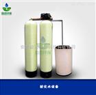 软化水装置厂家