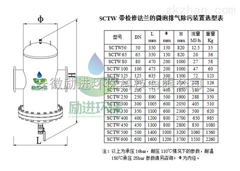 螺旋微泡过滤器CAD图纸