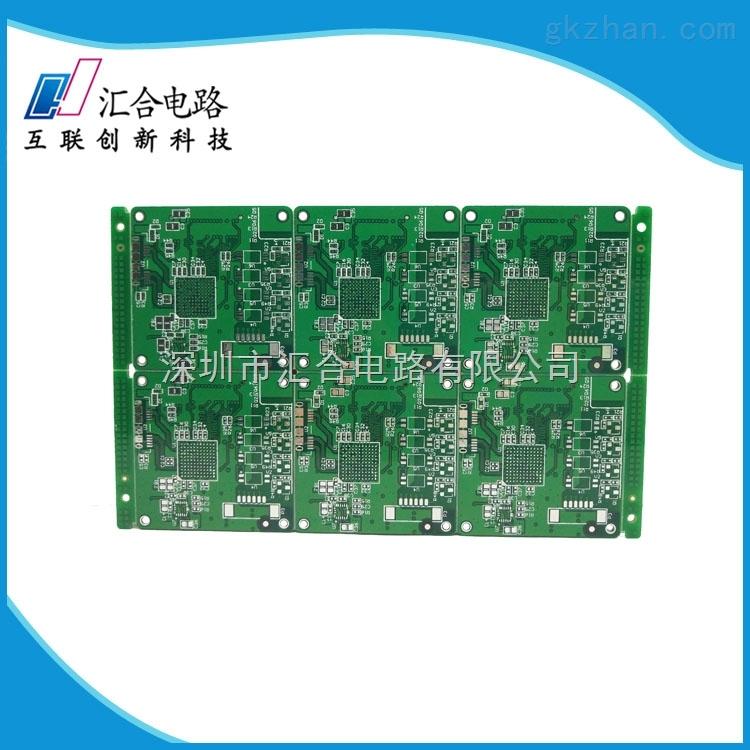 电路板加工厂-深圳pcb-汇合电路