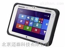 北京松下电脑FZ-M1E全坚固7寸平板电脑